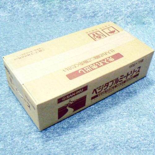 【お買い得15個セット】三育 ベジタブルミートソース 180g si jn pns