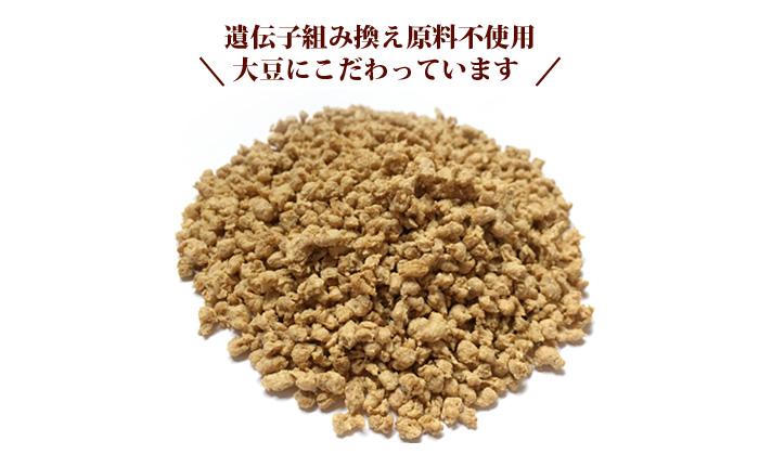 【業務用】大豆だけで作った大豆ミートそぼろ(大豆ミート、大豆粉ミンチ、ひき肉)糖質制限 1kg st jn