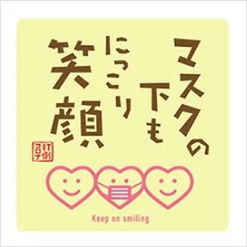 【送料無料】ビオクラ ホテルクラシック/TEA TIME お得セット st jn