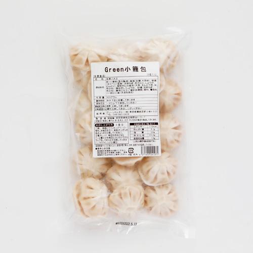 Green 小籠包 500g(20個入り) 植物肉で作った本格点心【クール便送料別途】rt
