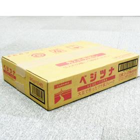 【送料無料】【お買い得24個セット】三育 ベジツナ 90g si jn pns
