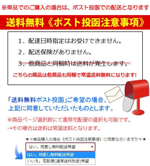 【送料無料】塩ラーメン・池袋ビーガンラーメン 4食セット 動物性不使用スープ 菜食しお味 jn pns gc