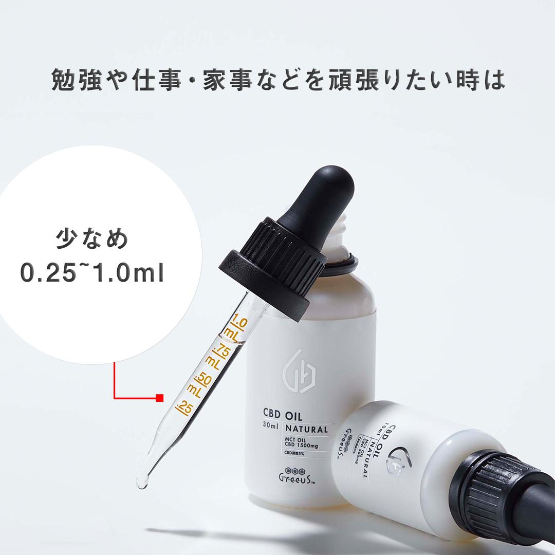 CBD Oil Natural オイル ナチュラル10ml CBD500mg