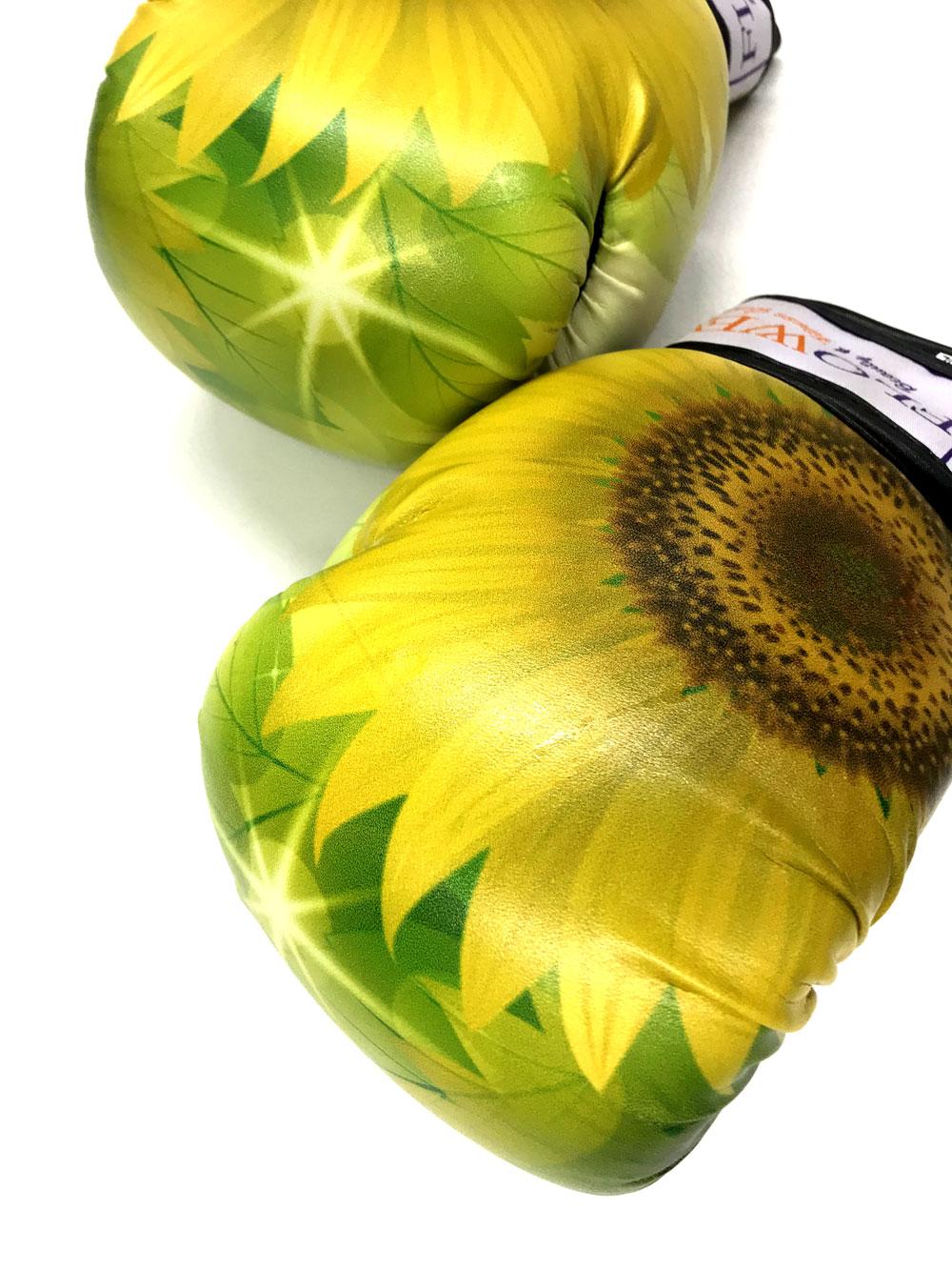 FLOWER BOXING GLOVE/ Sunflower (ひまわり)