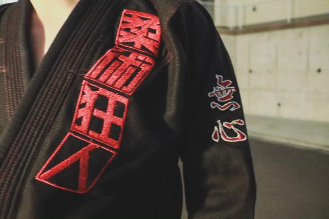 柔術狂人×BULL TERRIER (ブルテリア)無心 コラボ柔術衣 黒