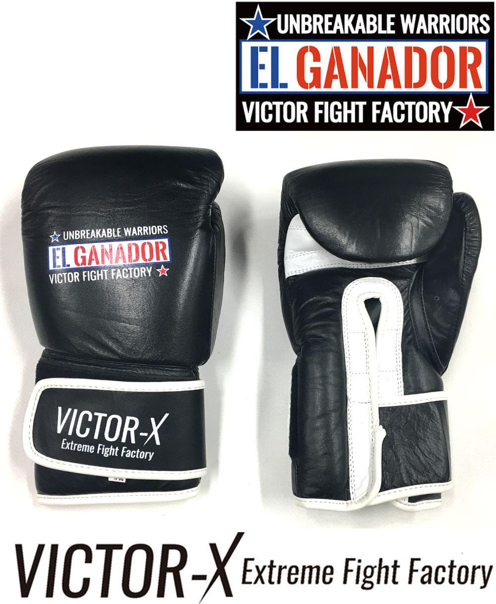 EL GANADOR VELCRO TYPE BOXING GLOVE(VICTOR ) ※YouTuberファミリータイム愛用モデル
