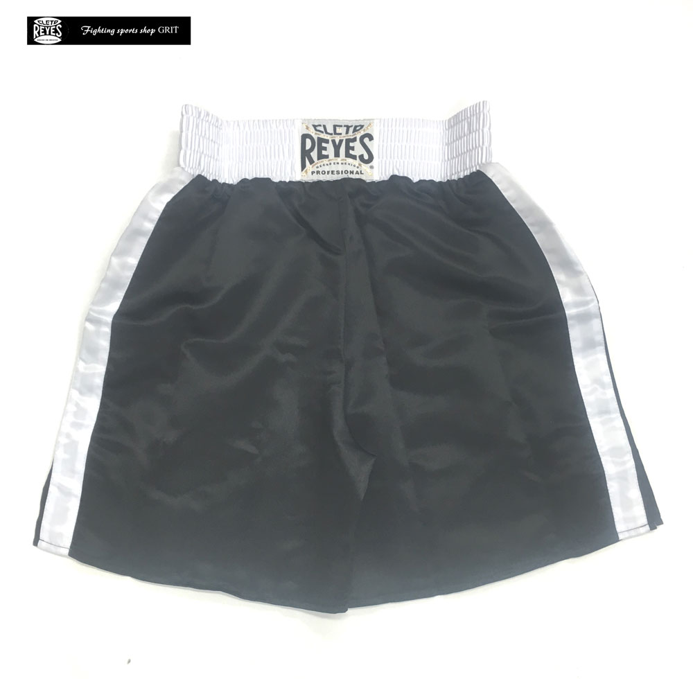 REYES Boxing Short