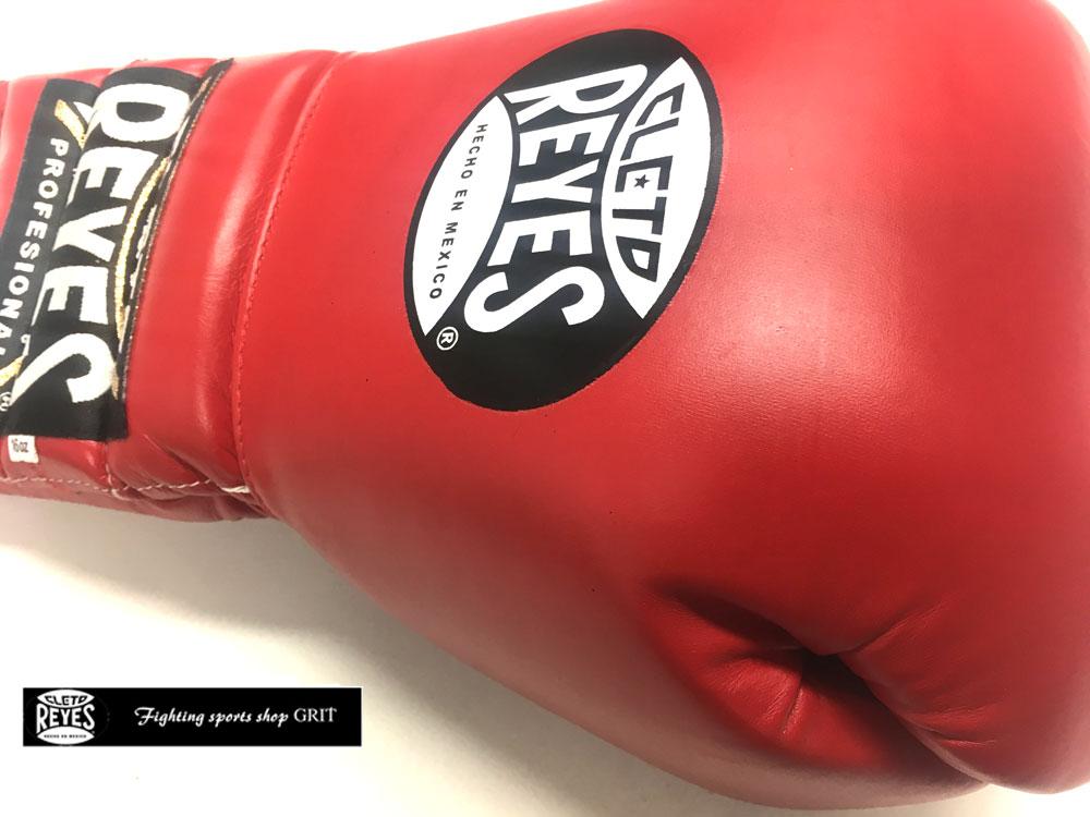REYES Training Boxing Gloves