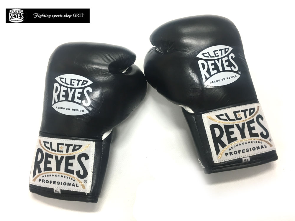 REYES Professional Boxing Gloves