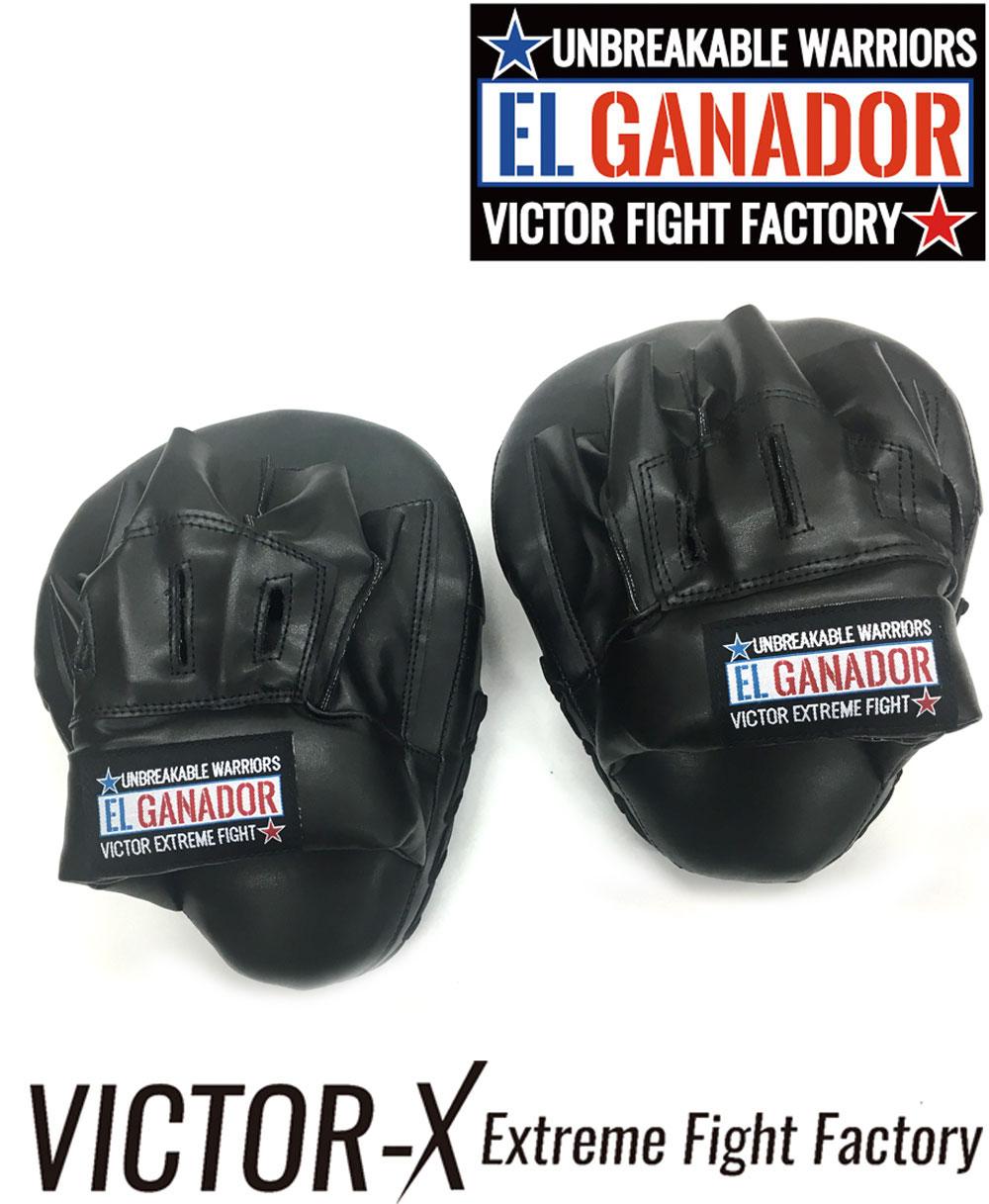 EL GANADOR FOCUS MITTS BLACK