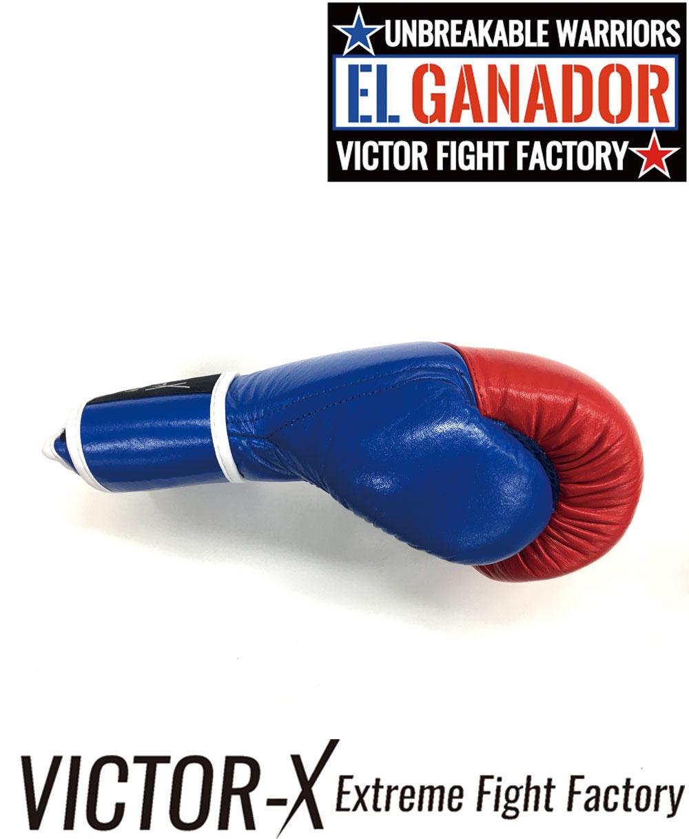 EL GANADOR PANAMA BOXING GLOVE(VICTOR ) ※YouTuberファミリータイムクーポン対象商品 FT愛用モデル