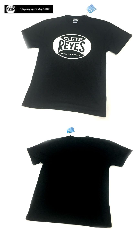 REYES T-shirt