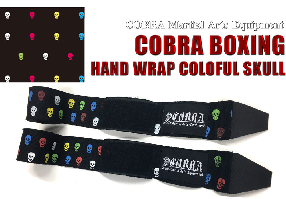 COBRA Hand Wrap COLOFUL SKULL バンテージ 400cm