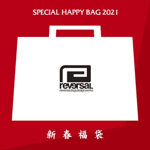 reversal福袋 2021