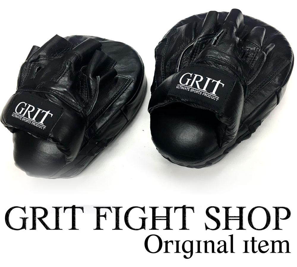 GRIT LEATHER PUNCH MITTS