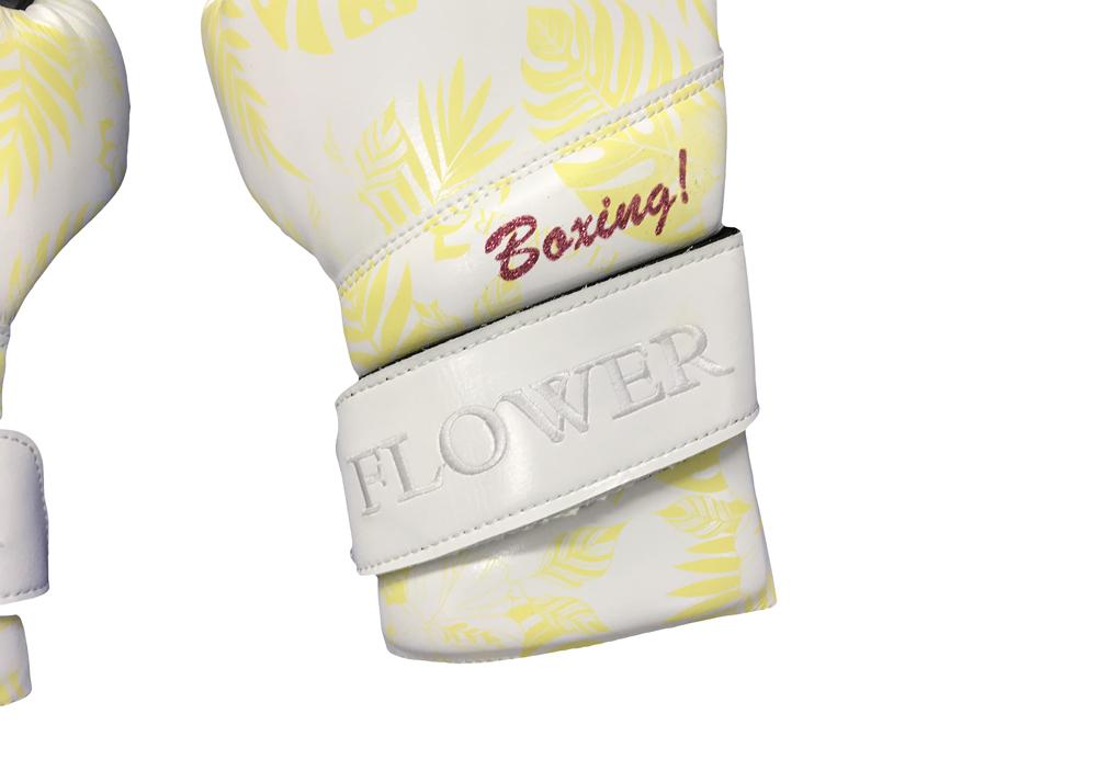 FLOWER×LUTADOR 2010 BOXING GLOVE YELLOW HIBISCUS