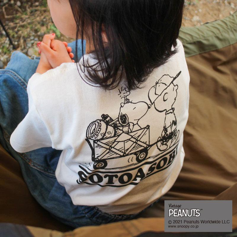 SOTOASOBI SNOOPY S/S TEE(KIDS)(WHITE)