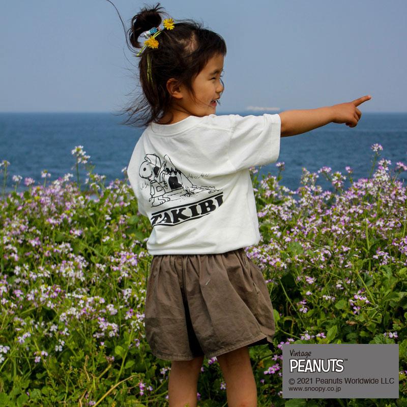 TAKIBI SNOOPY S/S TEE (KIDS)(WHITE)