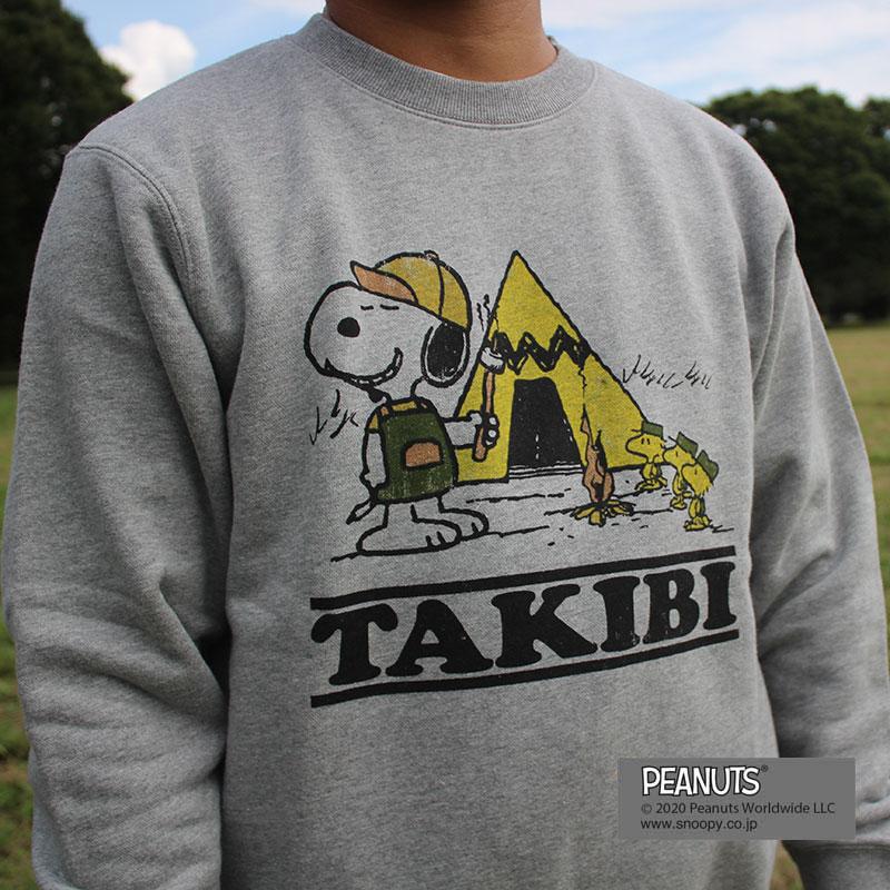 TAKIBI SNOOPY CREW SWEAT (H.GRAY)