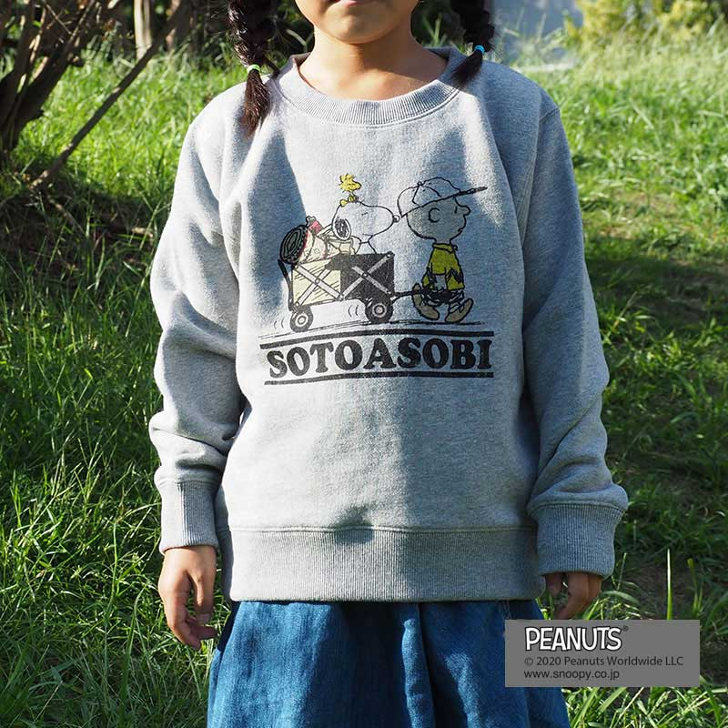 SOTOASOBI SNOOPY CREW SWEAT(KIDS)(H.GRAY)