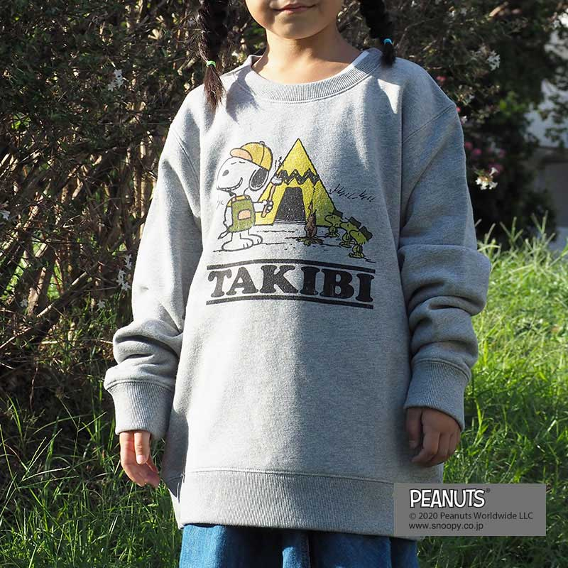 TAKIBI SNOOPY CREW SWEAT(KIDS)(H.GRAY)