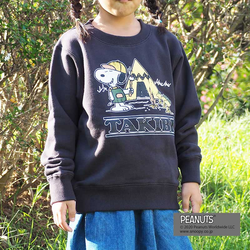 TAKIBI SNOOPY CREW SWEAT(KIDS)(SMOKE)