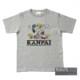 KANPAI SNOOPY S/S TEE(H.GRAY)