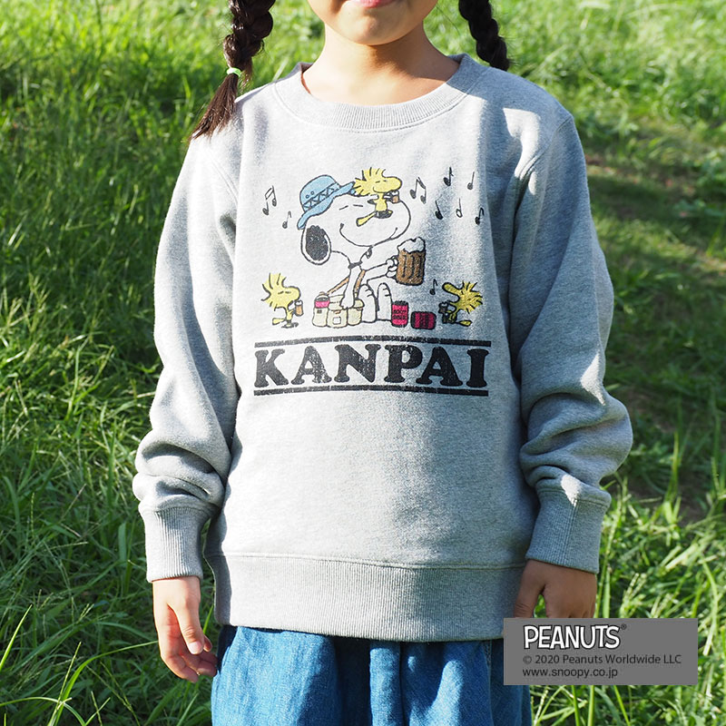 KANPAI SNOOPY CREW SWEAT(KIDS)(H.GRAY)