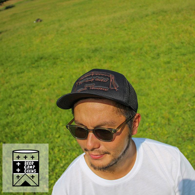 BCG MESH CAP(BROWN)