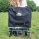 60/40 Cloth All-Land Carry Wagon(BROWN)
