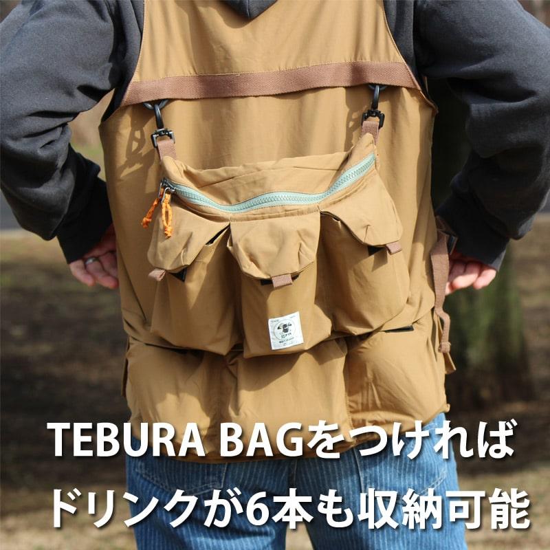 TEBURA VEST21 (BEIGE)
