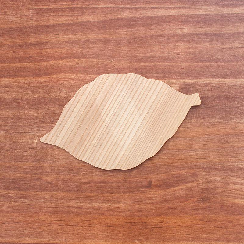 WOOD PAPER DISH (AOBA )