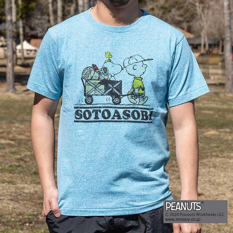 SOTOASOBI SNOOPY S/S TEE(H.BLUE)