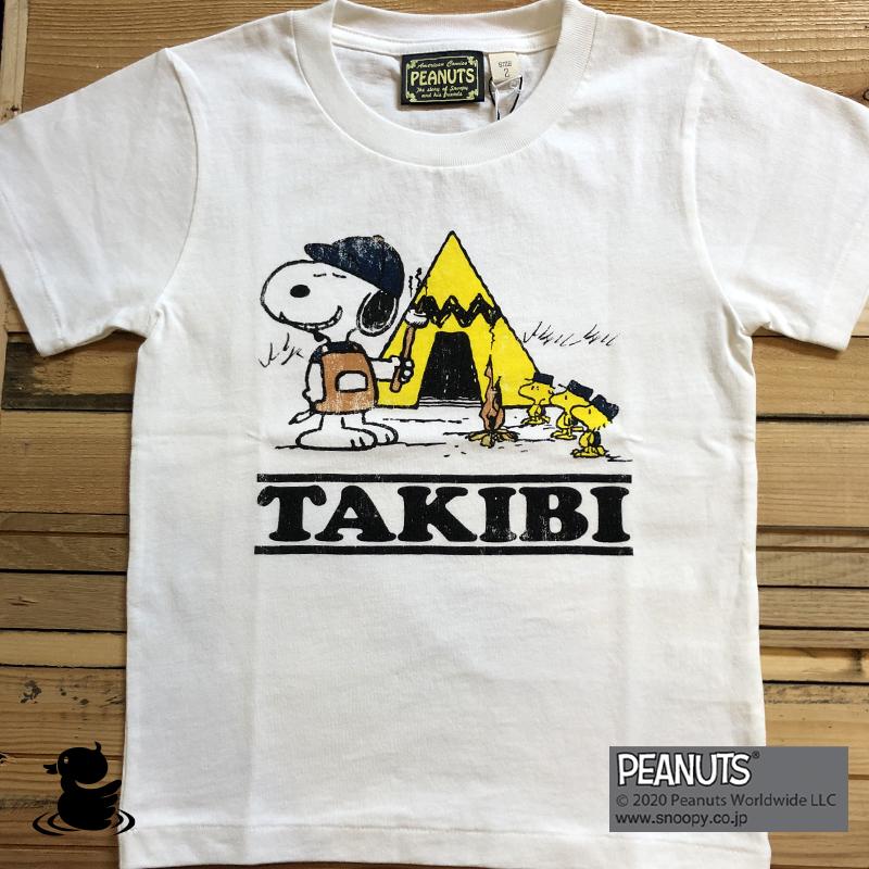 TAKIBI SNOOPY S/S TEE(KIDS)(WHITE)