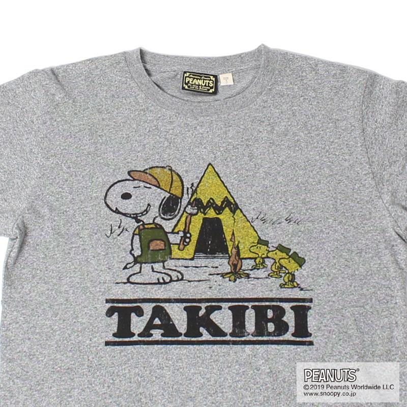 TAKIBI SNOOPY S/S KIDS TEE(H.GRAY)