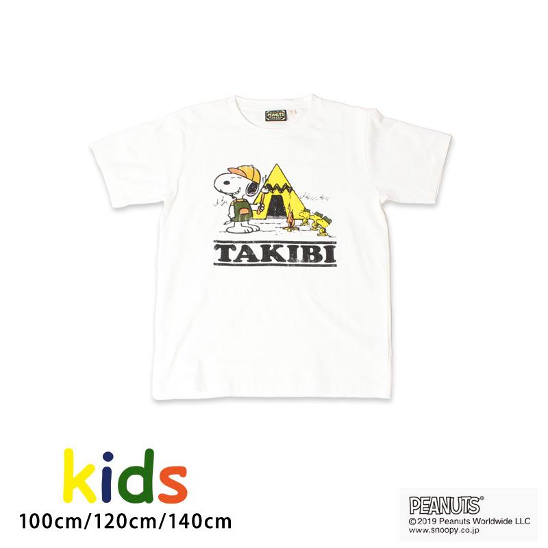 TAKIBI  SNOOPY S/S KIDS TEE(WHITE)