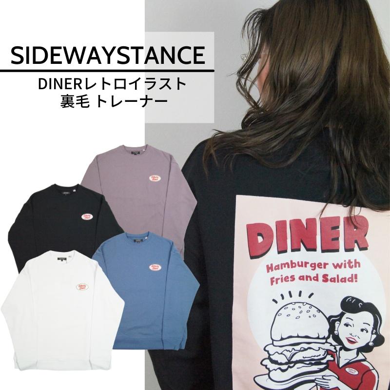 【SIDEWAYSTANCE】 USコットン DINER レトロイラスト 裏毛 トレーナー