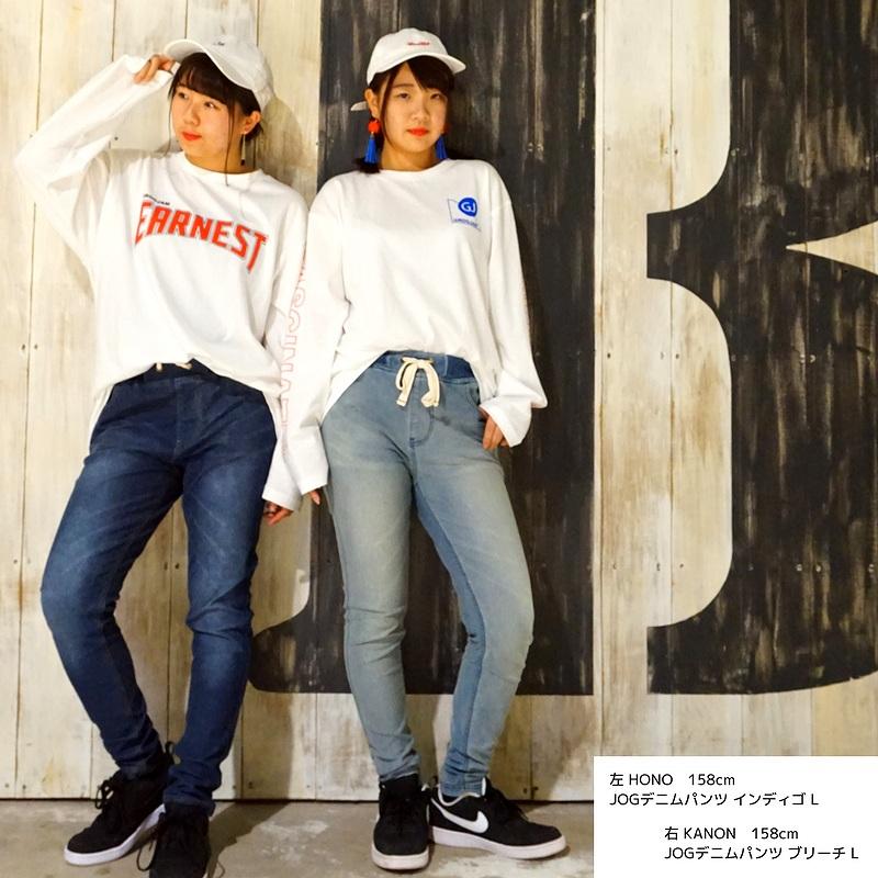 【SALE70%off】JOGデニムニットパンツ