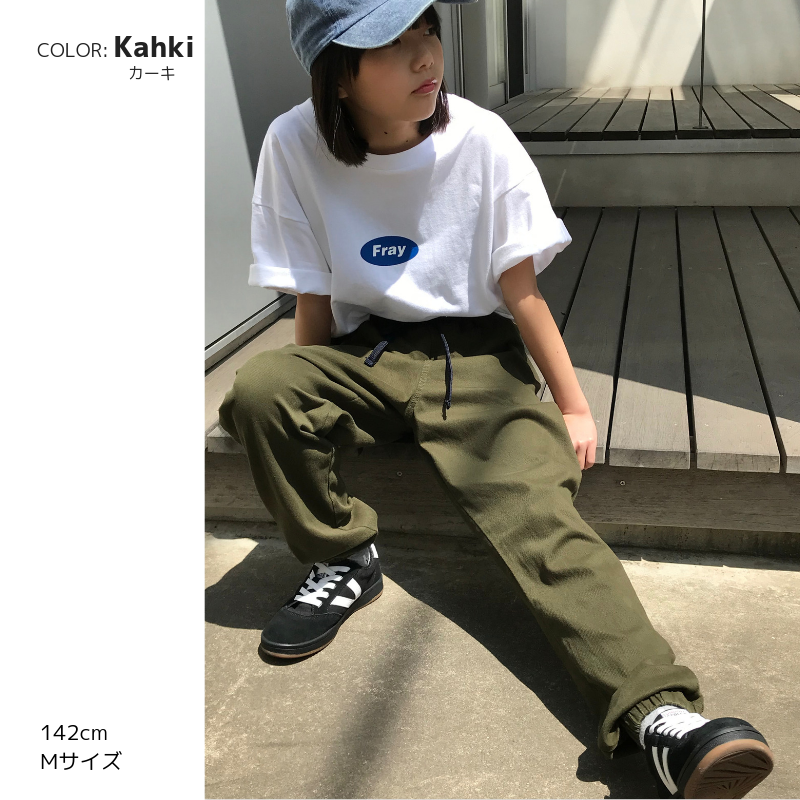 【KIDSFAIR】カラーデニムスウェットパンツSサイズ
