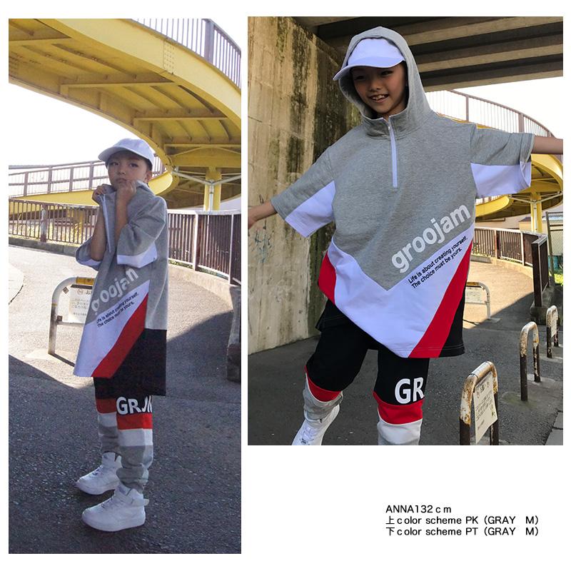 【SALE70%off】カラースキームパーカ