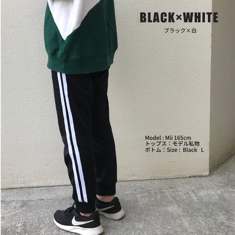 【SALE65%off】ラインジャージパンツ