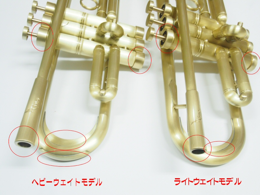 "Queen Brass(クイーンブラス)Bbトランペット 日野皓正""Hino""モデル・ライトウェイト・サテンラッカー仕上げ"