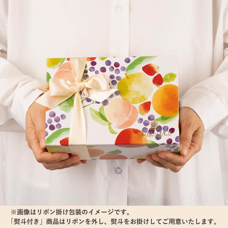 【母の日熨斗付き】和素材フルーツゼリー 6個入