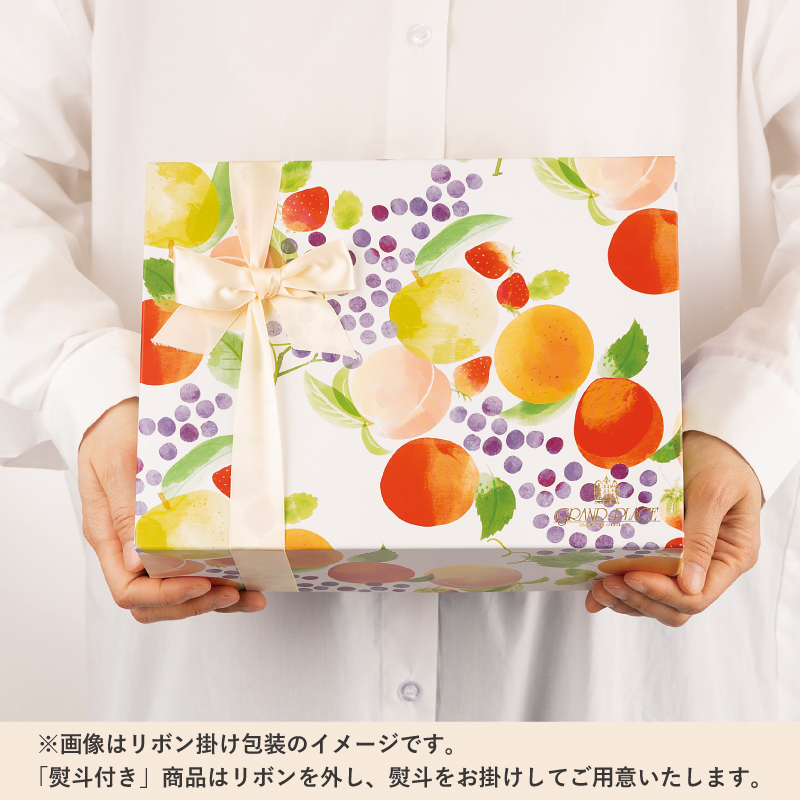 【父の日熨斗付き】和素材フルーツゼリー 12個入