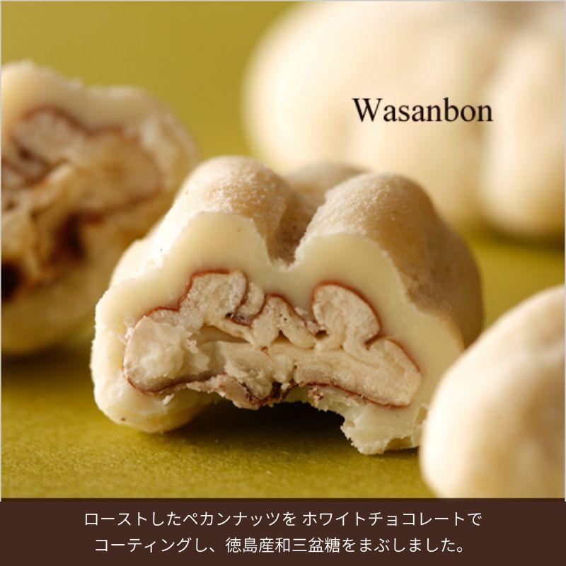 【内祝(紅白花結び)熨斗】ペカンナッツショコラ ポーションアソート 24袋入