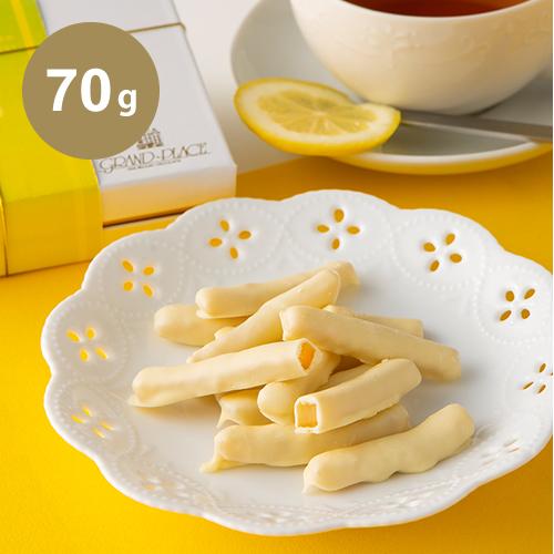 檸檬(レモン)ピールチョコ 70g【熨斗不可】