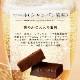 生チョコ 8個入(マール(シャンパン風味)/ミルク)【熨斗不可】