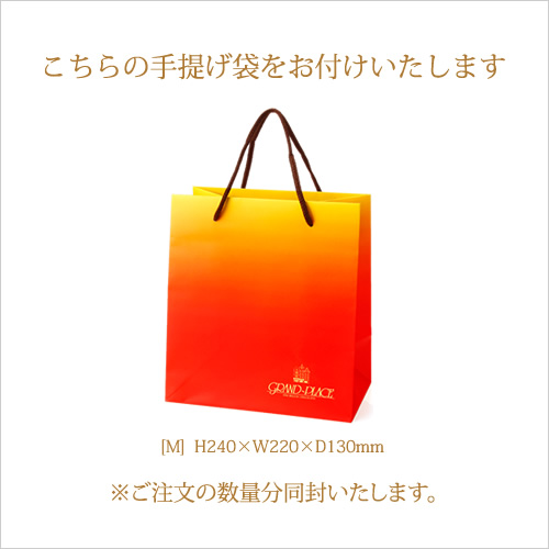 【御礼(紅白花結び)熨斗】ペカンナッツショコラ ポーションアソート 8袋入