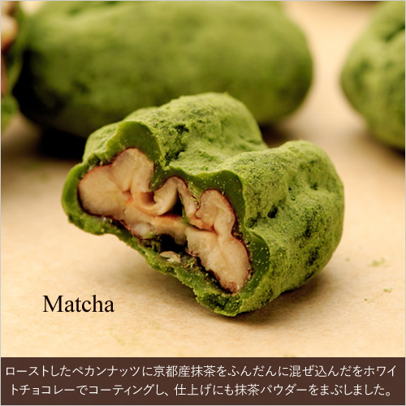 【御礼(紅白花結び)熨斗】ペカンナッツショコラ ポーションアソート 24袋入