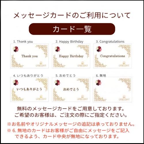 トリュフアソート 10個入【熨斗不可】